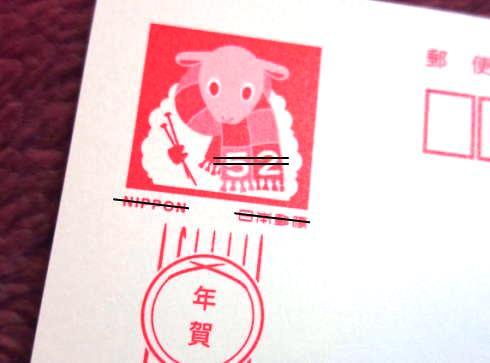 2014年 年賀状は羊のイラスト