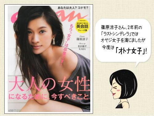 篠原涼子に江口・吉瀬…「オトナ女子」の豪華キャストの秋ドラマ