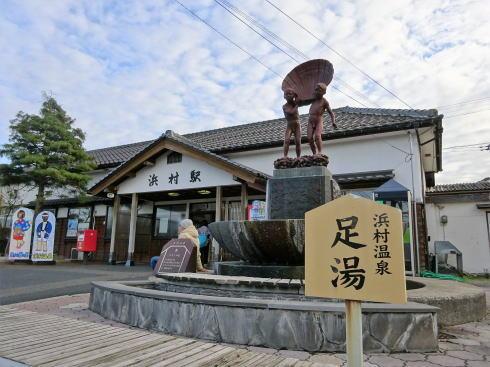 鳥取の足湯 画像
