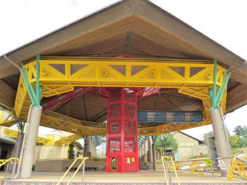 鳥取砂丘こどもの国 回遊式遊具