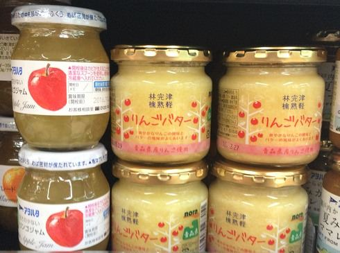 津軽完熟りんごバター 色も濃厚