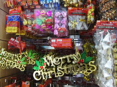100円均一のクリスマスアイテム2