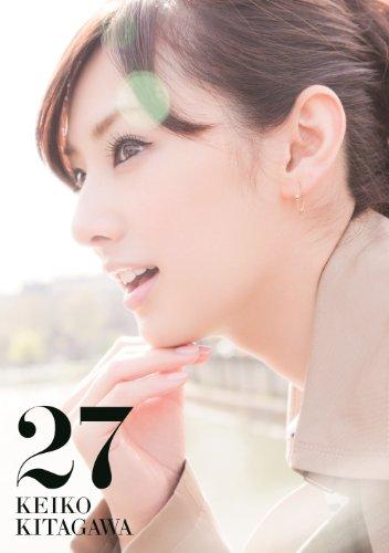 北川景子がDAIGOと結婚!1月11日入籍を発表「ロックでうぃっしゅな家庭を」