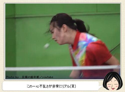 顔面卓球少女、ハリがあればスマッシュも打てる!豆腐の盛田屋CM
