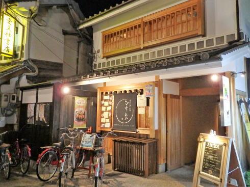 倉敷・美観地区の夜景 画像6