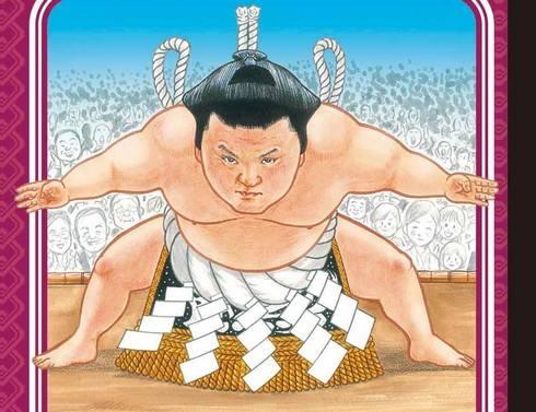 相撲・特別版、白鵬のジャポニカ学習帳
