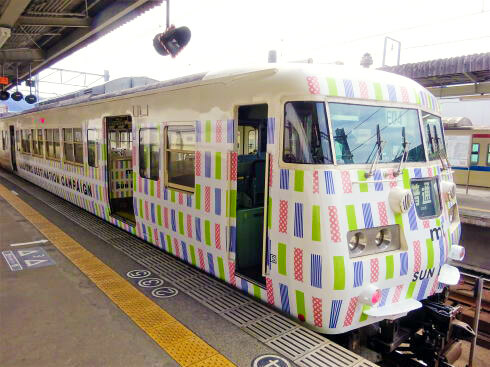 mtマスキングテープ柄のラッピング電車 mtサンライナー 画像2