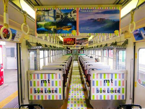 これは乗りたい!岡山-三原に春色のmtマスキングテープ柄電車