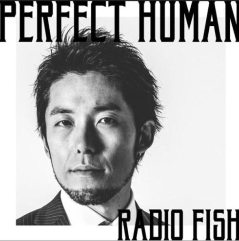 パーフェクトヒューマン(PERFECT HUMAN)、オリラジ新ネタがウザかっこいい