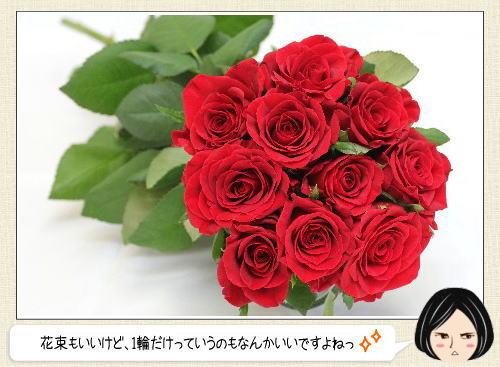 贈るバラの色や数で分かる、花束に込められた意味