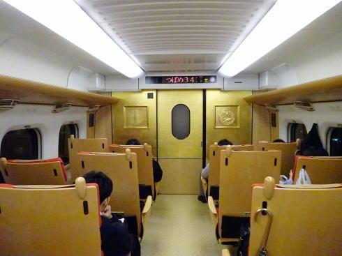 九州新幹線 800系新幹線 金箔
