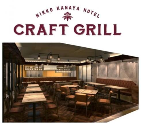 BEAMS JAPAN レストランのイメージ画像