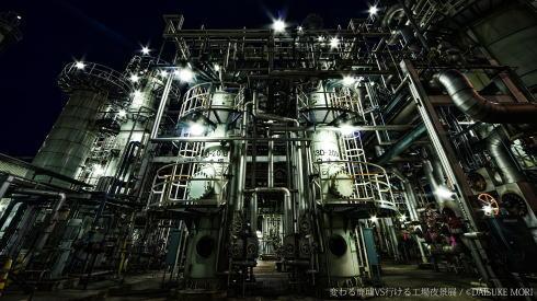 工場萌え写真2