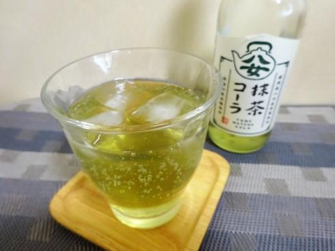 八女茶使用 抹茶コーラの画像2