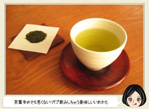 これで苦くない!緑茶の美味しい淹れ方は、ポイントたった2つ