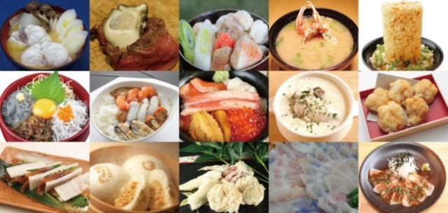 魚フェス in 東京タワー イメージ画像