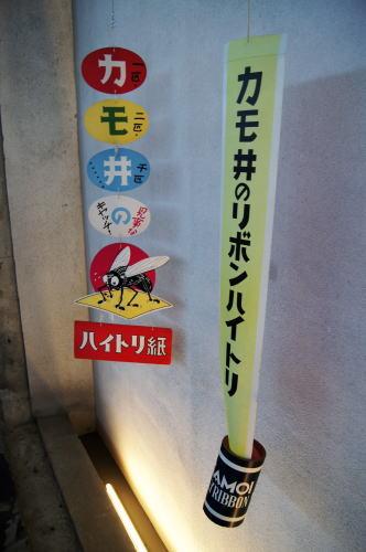 mtファクトリーツアー 展示館6