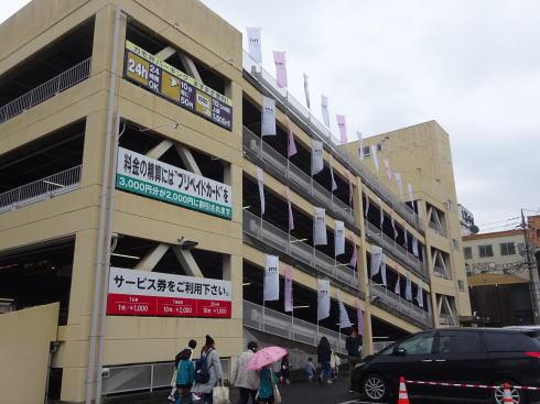 mtファクトリーツアー集合場所のカモ井パーキング