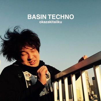 岡崎体育、メジャーデビューアルバム「BASIN TECHNO」