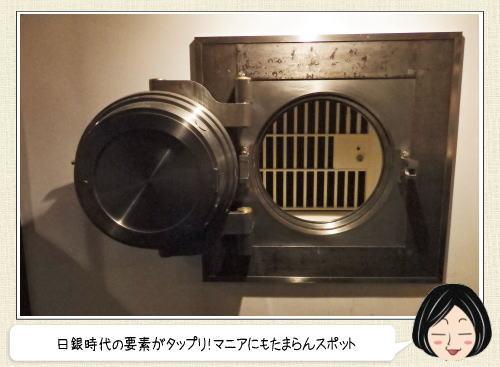 金庫扉もそのまんま!銀行がカフェやホールになった岡山の珍しいスポット