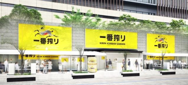 キリン一番搾りガーデン 大阪店舗のイメージ