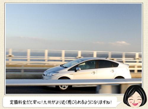 九州の高速が乗り放題!九州観光周遊ドライブパスが7月スタート