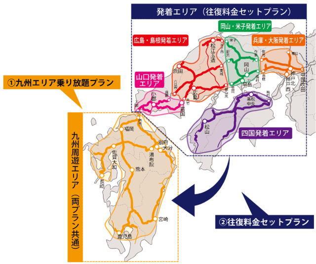 九州観光周遊ドライブパス プラン図