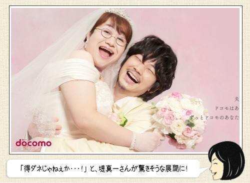 綾野剛と近藤春菜がゴールイン!結婚式で角野卓造も涙