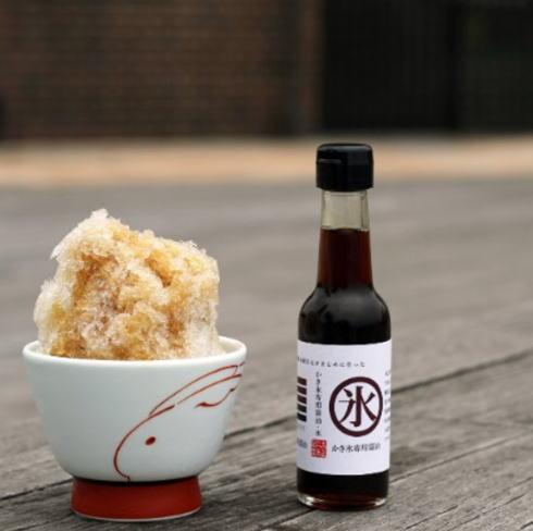 かき氷専用醤油
