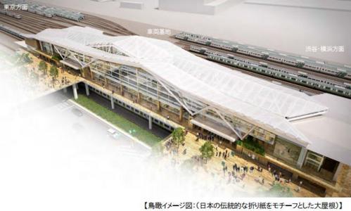 品川新駅 2020年完成へ!JR山手線に新駅、屋根は折り紙モチーフ