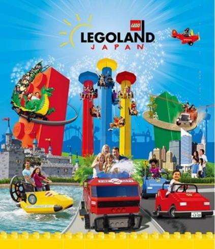 レゴランドジャパン、名古屋に2017年4月オープン!チケットも発売開始