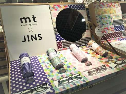 マステ好きメガネ女子は必見!mtとJINSが可愛くコラボ、特製ケースも