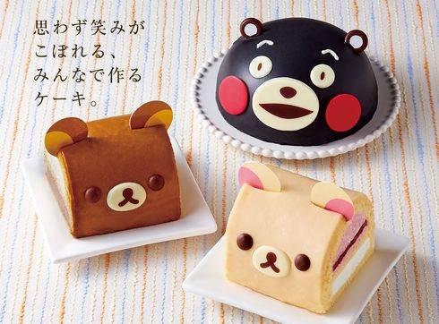 くまモン&リラックマ等、ローソンからキュートなクリスマスケーキ!