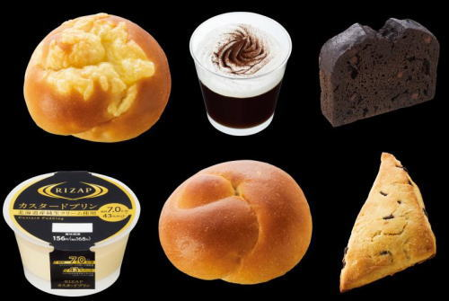 ファミマ×ライザップのコラボ商品!糖質オフで美味しさコミット