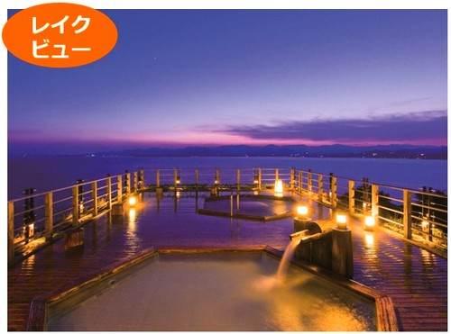 絶景露天風呂、300度パノラマビュー「舘山寺サゴーロイヤルホテル」