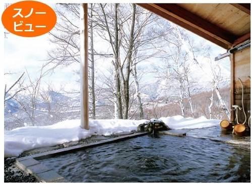 絶景露天風呂、雪景色ビュー「ハイランドリゾートアゲイン」