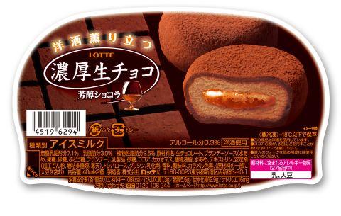 セブンの冬アイス、濃厚生チョコ 芳醇ショコラ