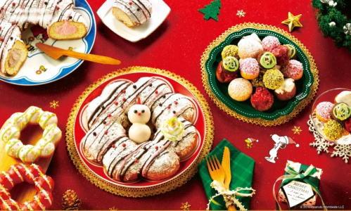 ミスドからかわいいクリスマスリース!ビッグドーナツが発売