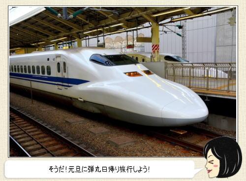 JR西日本乗り放題きっぷ2017発売、グリーン車も宮島フェリーも乗れる!