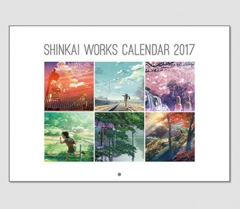 新海誠監督作品集2017カレンダー発売!「君の名は。」名場面も