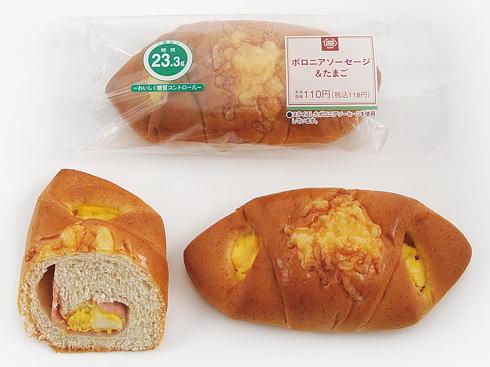 糖質コントロールパン ボロニアソーセージ&たまご