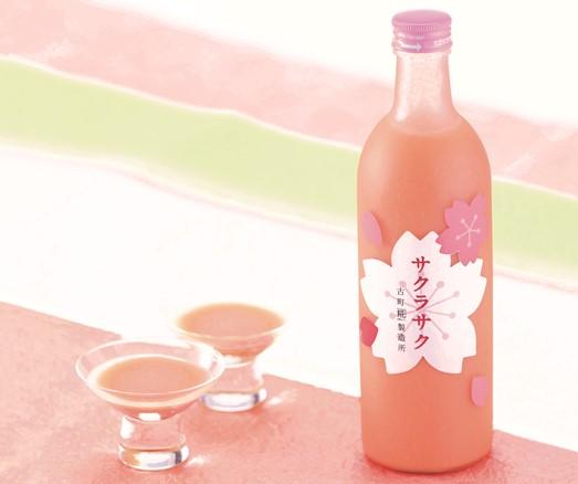 かわいい桜色の甘酒「サクラサク」春限定で