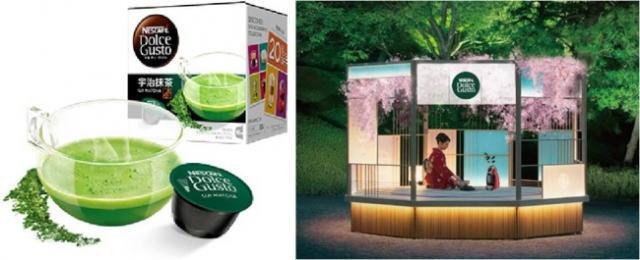 日本一早いお花見を茶室で!2月6日抹茶の日、ネスレが宇治抹茶庵オープン