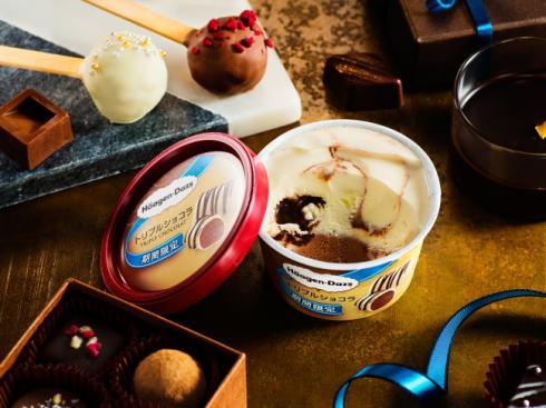ハーゲンダッツ初!ホワイトチョコアイス使用のトリプルショコラ発売
