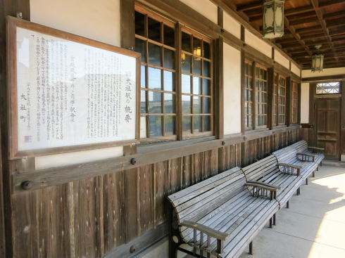 島根 旧大社駅 ベンチ