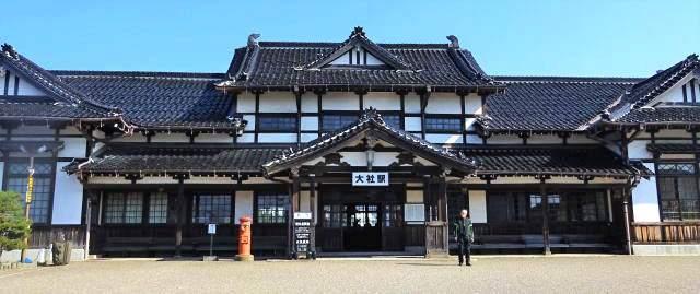 島根 旧大社駅 外観全景