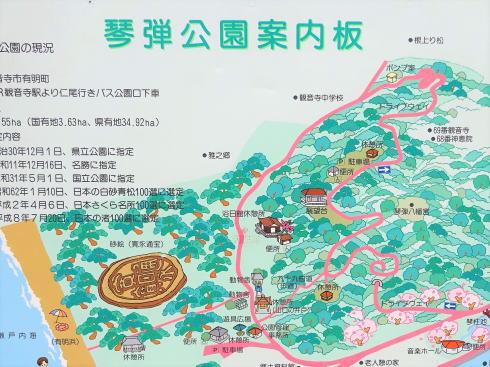 香川・銭形砂絵 琴弾公園内に展望台がある