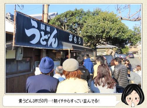 讃岐うどん「がもう」、香川でモーニングうどんは当たり前!?
