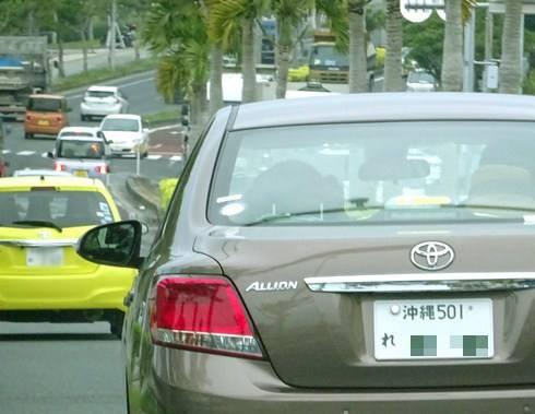 沖縄しか見られない?!「わ」と「れ」ナンバーのレンタカー