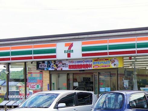 セブンイレブンが沖縄に初出店、5年間で250店舗まで拡大へ!